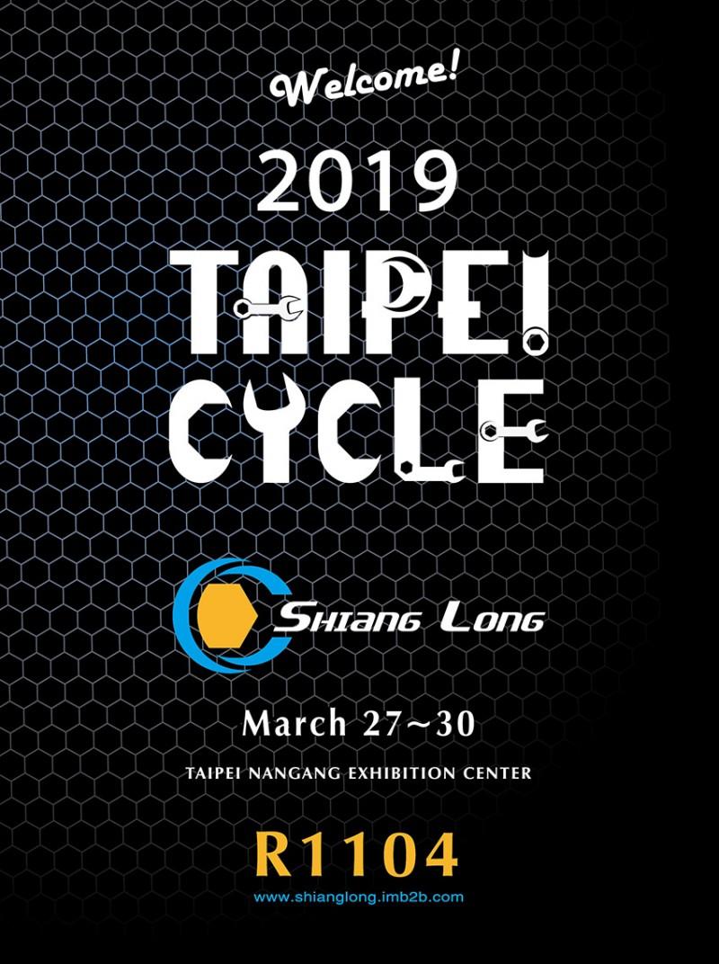 SLtaipei cycle-2019