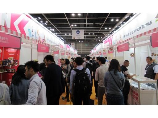 兩年一度香港食品展盛會 近80家臺灣食品業者同台展出
