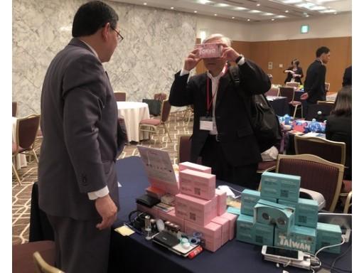 日本大型賽事商機白熱化 貿協攜手我商前進日本秀實力