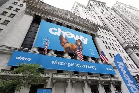 美最大寵物電商Chewy上市,首日大漲59%,市值達140億美元