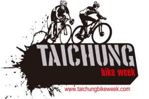 2019 Taichung Bike Week