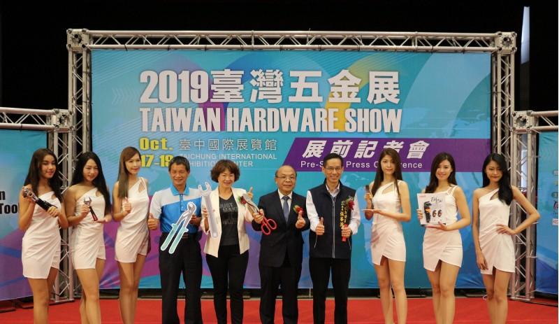 世界工具在台灣、台灣工具在台中