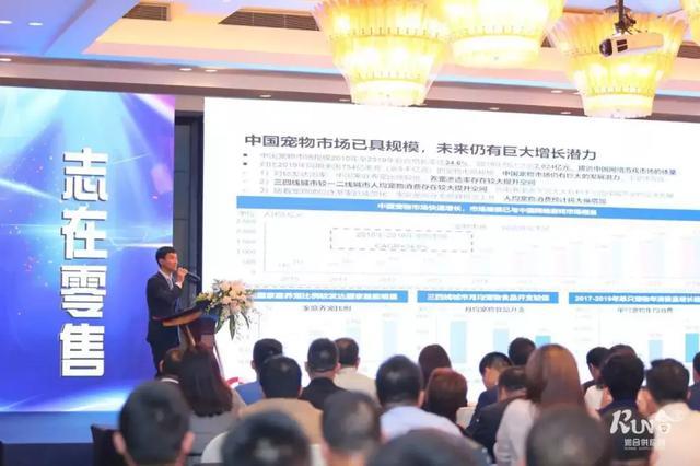 中金:寵物在中國將用10年走完西方30年進程