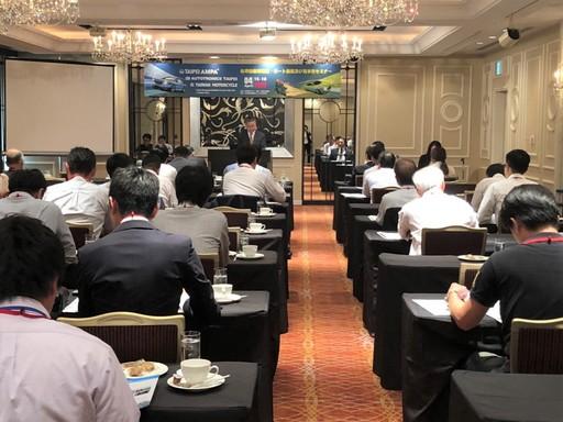 前進東北亞 貿協赴日、韓推廣2020台北國際汽配展