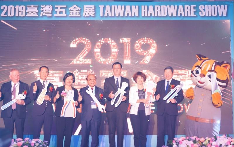 台灣五金展攜手產業再創高峰
