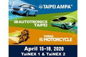 2020 Taiwan Motorcycle