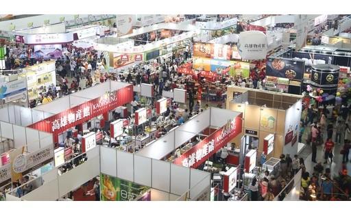 2019高雄國際食品三展豐收落幕 人氣爆棚 商機滿載