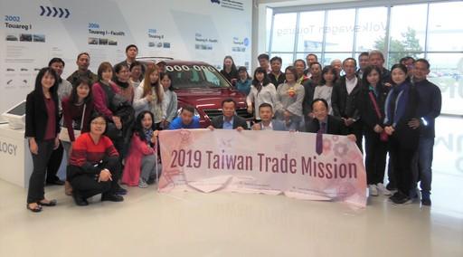 貿協中東歐市場拓銷團 訪福斯大廠及DIY通路商深入合作供應鏈