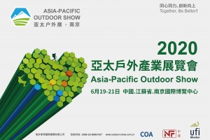 Asia-Pacific Outdoor Show