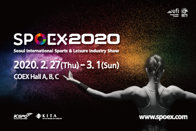 Seoul International Sports & Leisure Industry Show 2020 (SPOEX2020)