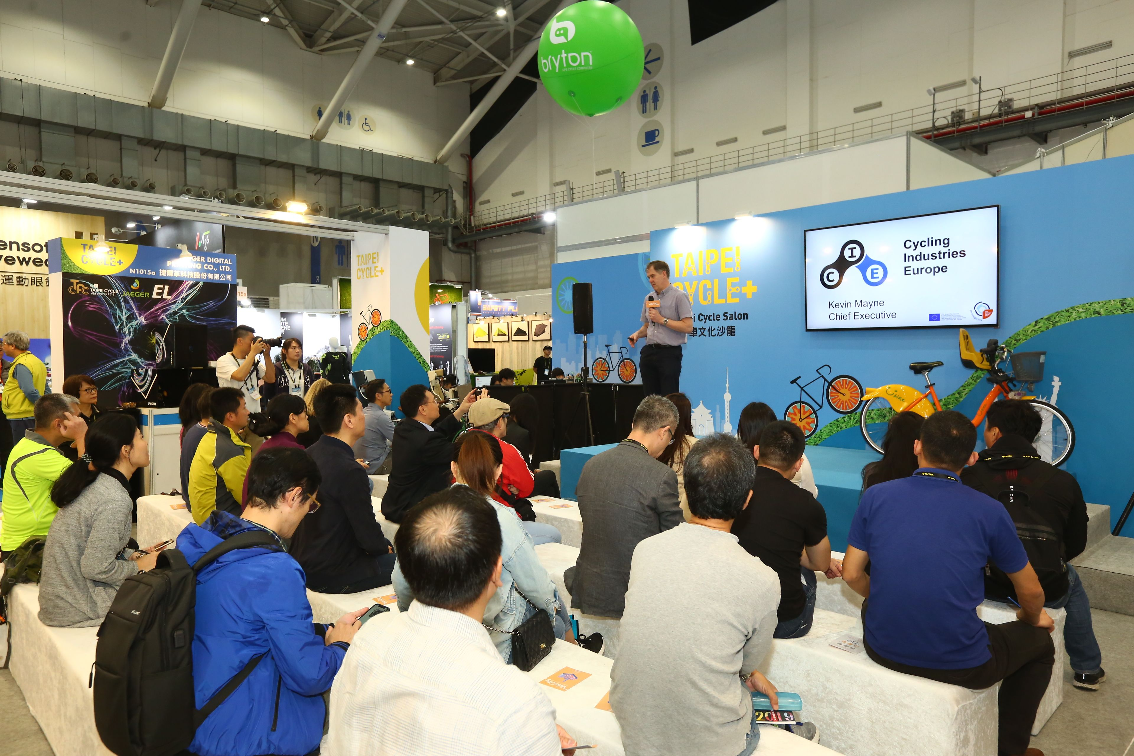 2020台北國際自行車展將如期辦理