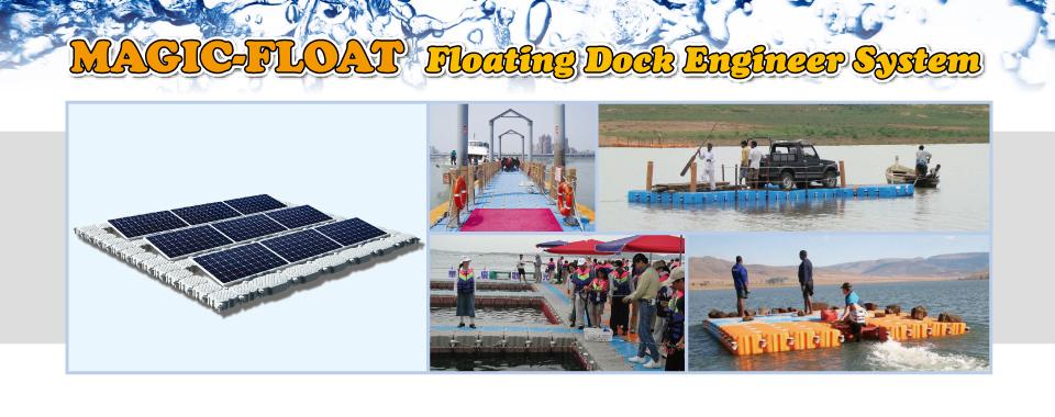 Magic-Float Enterprise Co., Ltd.   絃和企業有限公司