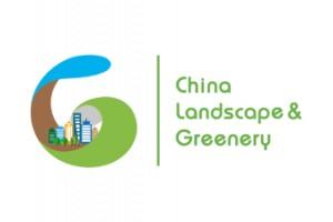 2020 Greenery & Landscaping China