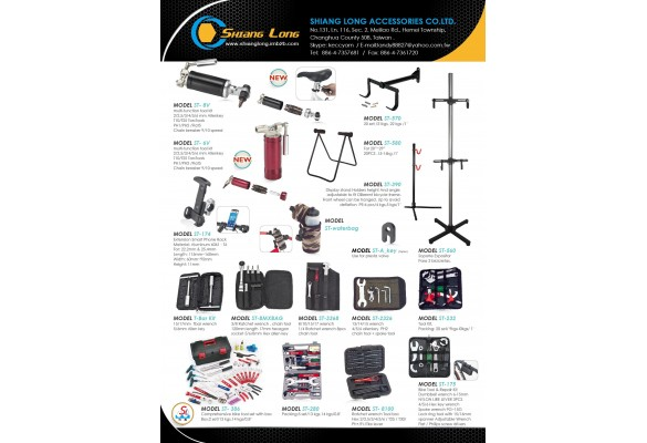 Shiang Long Accessories Co.,Ltd. (Catalog 2020)