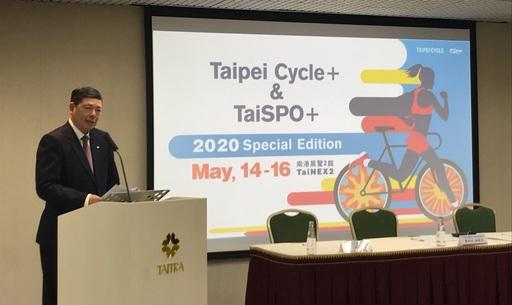 3月台北國際自行車展延期辦理 5月改推特展強化線上線下整合行銷服務