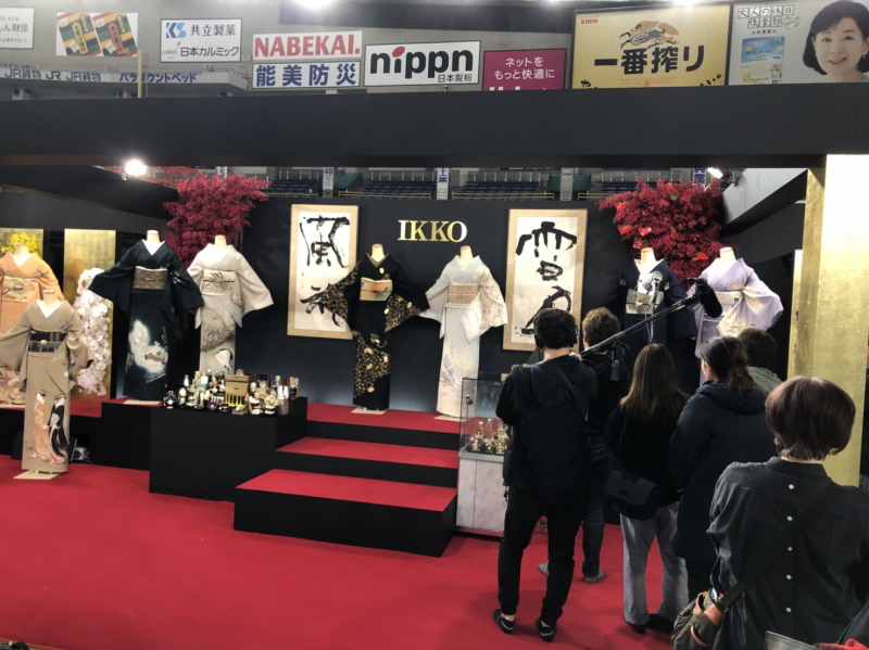 2020東京巨蛋蘭展 臺灣花卉跨域行銷與日本時尚教主IKKO大師合作