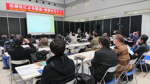 日本智慧能源週如期舉行 貿協率團順利展出