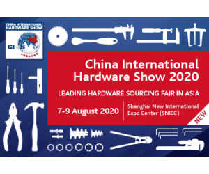 https://www.hardwareshow-china.com/?utm_source=Media&utm_medium=IMB2B&utm_campaign=IMB2B