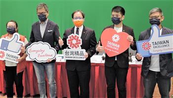 不畏疫情 台灣精品開設五金手工具及扣件線上展館 今開展