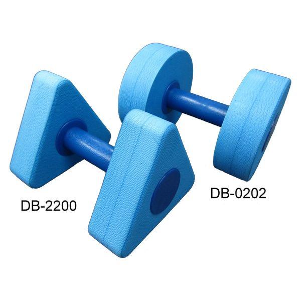 Aqua-aerobics-dumbbells DB0202 & DB2200