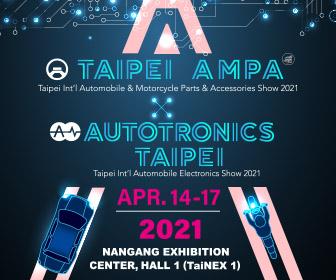https://www.taipeiampa.com.tw/en/index.html