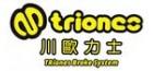 TRiones Motor Racing