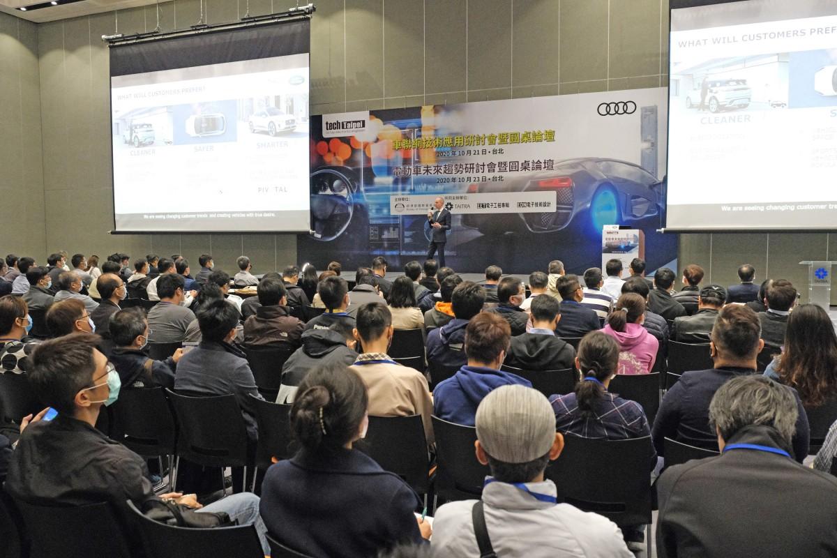 (圖4)AMPA往年展期間辦理的車聯網及電動車高峰論壇,出席者非常踴躍、場場爆滿,今年4月展期間亦將連3天同步登場。