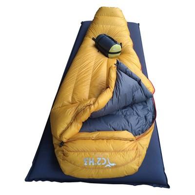 7D Serise Sleeping Bag